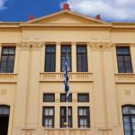 Най-престижните университети в Гърция
