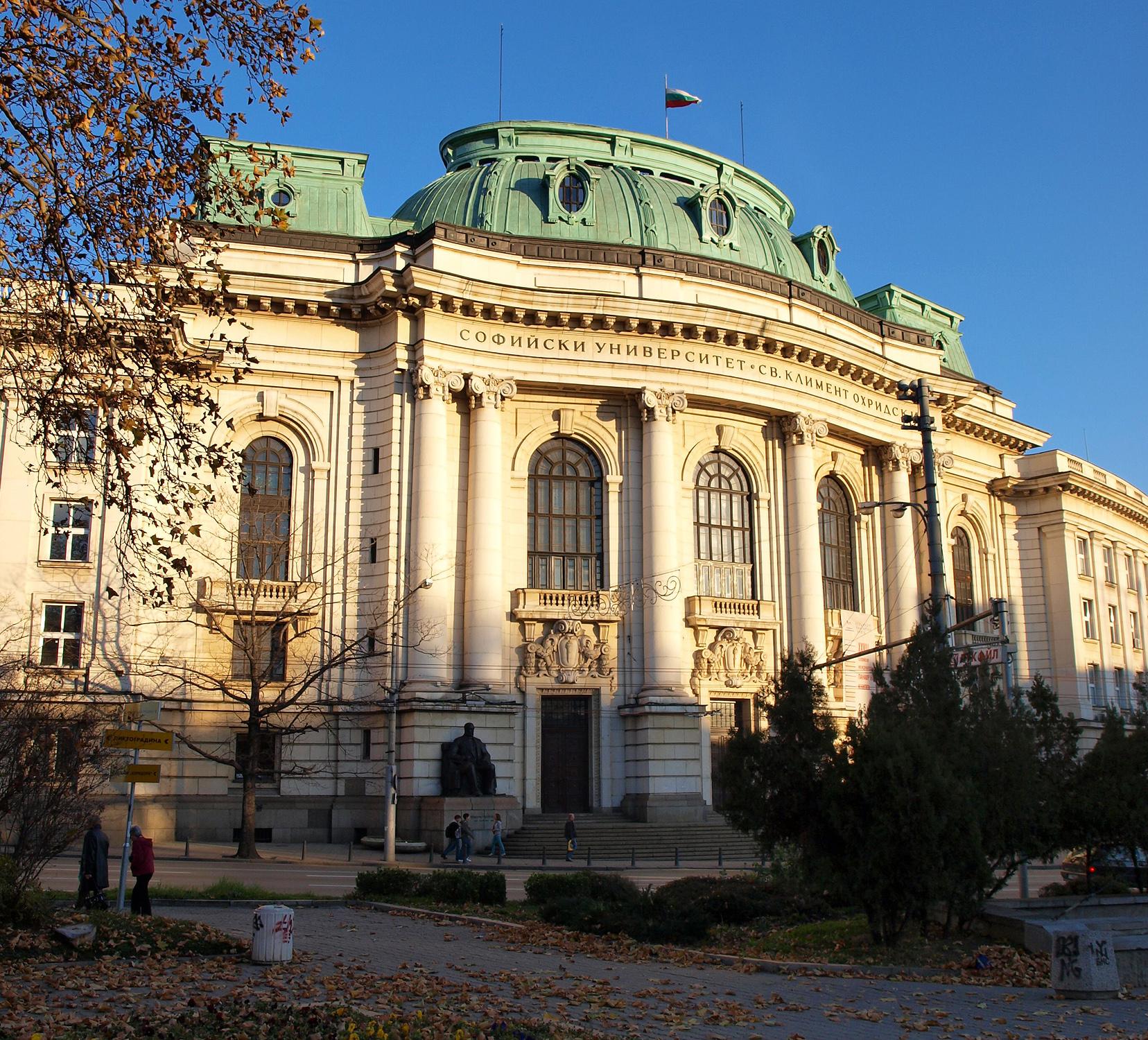 Излезе първо класиране в Софийски университет